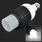 E27 20W 1400lm 6000K 4-COB LED White Light Lamp - Silver + Black (AC 85~265V)