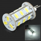 G4 3W 150lm 7000K 18-SMD 5730 LED White Light Lamp - White + Silvery Grey (DC 12V)