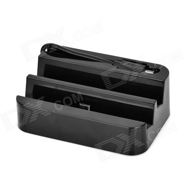 Multifunction OTG Smart Charging Dock for Samsung Galaxy S3 / S4 / Note 1 / Note 2 - Black