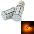 SENCART 1142 10W 420lm 590nm 5730 SMD LED Yellow Light Car Lamp (DC 12~16V / 2PCS)