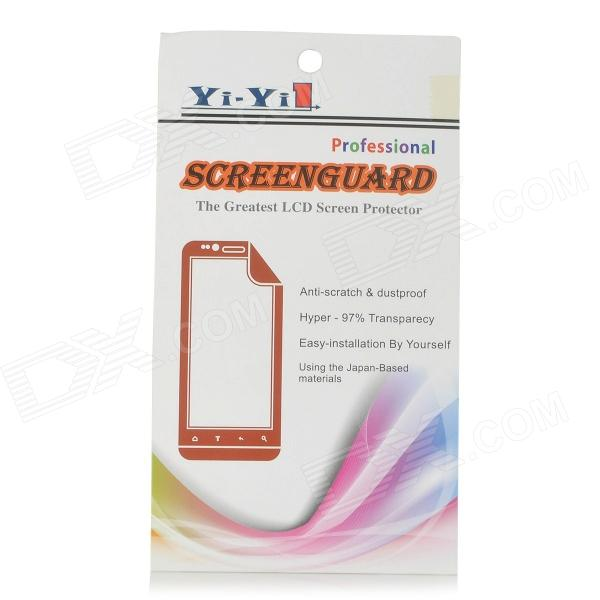 Dust-Proof Matte Protective Front + Back Films Set for Sony Xperia Z2 / L50w (5 PCS)