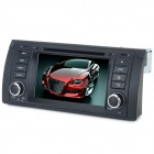 "Klyde KD-7211 7"" Capacitive Screen Android 4.2.2 Dual Core Processor Bluetooth WiFi Car DVR for BMW"