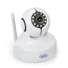 "QGS IPC-012 1/4"" CMOS 1.0MP Indoor IP Camera w/ 11-IR-LED / Wi-Fi / IR-CUT / TF - White (EU Plug)"