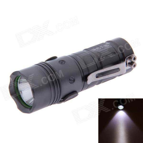 LED 3-Mode 250lm Water Resistant Aluminum Alloy Rechargable LED Flashlight - Gray (1 x 123A)