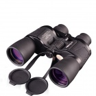 BIJIA 10-30x50 High-power High-definition Water-resistant Zoom Binoculars - Black