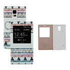 Elonbo Hakuna Matata Hybrid PU Leather Battery Back Cover Full Body Case for Samsung Galaxy S5
