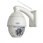 Waterproof Wireless 720P H.264 CMOS IP Cameraw/  WiFi / 5 Array IR LED / 5X Optical Zoom - White