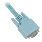 RJ45 to DB9P / COM Switcher Router Debug Cable - Blue (1.4m)