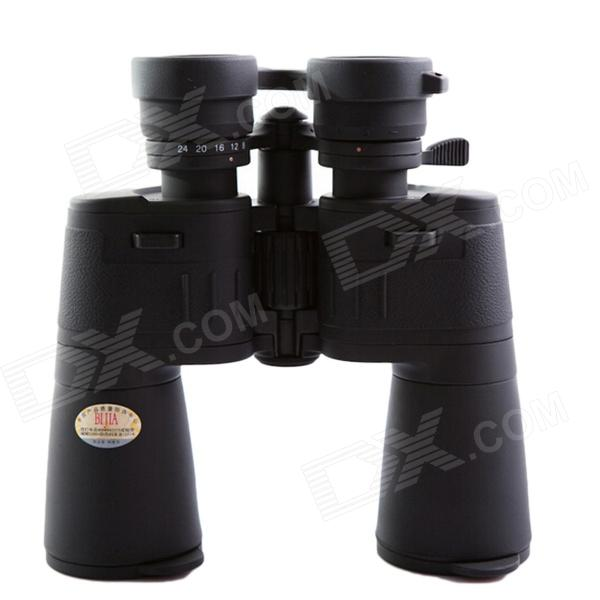 BIJIA 8-24x50 Zoom HD High-powered Night Vision Binoculars Telescope - Black