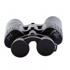 BIJIA 8-24x50 Zoom HD High-powered Binoculars Telescope - Black