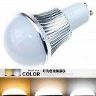CXHEXIN S10A-3+3 GU10 6W 360lm 12-SMD 5630 LED Variable Light Bulb - Silver + White (AC 85~265V)
