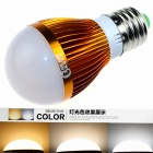 CXHEXIN G27-3+3 E27 6W 360lm 12-SMD 5630 LED Variable Light Bulb - Gold + White (AC 85~265V)