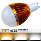 CXHEXIN G10-3+3 GU10 6W 360lm 12-SMD 5630 LED Variable Light Bulb - Gold + White (AC 85~265V)