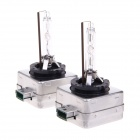 D3S 35W 3200lm 6000K White Light Car HID Xenon Lamp Bulb - Silver + Transparent (Pair)