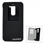 DULISIMAI Protective Flip-Open PU + PC Case for LG G2 Mini - Black