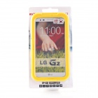Protective Silicone + PC Waterproof Case for LG G2 - Yellow