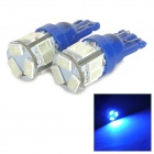 SENCART T10 3W 25LM 490nm 5730 SMD LED Blue Light Car Lamp - Blue + White (DC 12~16V / 2PCS)