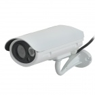 Cotier TV-638H2/IP Waterproof 1/2.5'' CMOS 2.0MP IP Camera w/ 1-IR-LED / IR-CUT - White (US Plug)