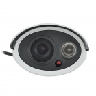 Cotier TV-638H2 / IP Waterproof 1 / 2.5 '' CMOS 2.0MP Câmera IP w / 1-IR-LED / IR-CUT - White (os EUA)
