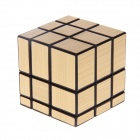 7097A Ultra-smooth Three-layer Mirror Magic Rubik's Cube Toy - Golden