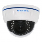 "WANSCAM JW0018 1/4"" CMOS 0.3MP P2P Indoor IP Camera w/ 30-IR-LED / Wi-Fi / TF - White (UK Plug)"