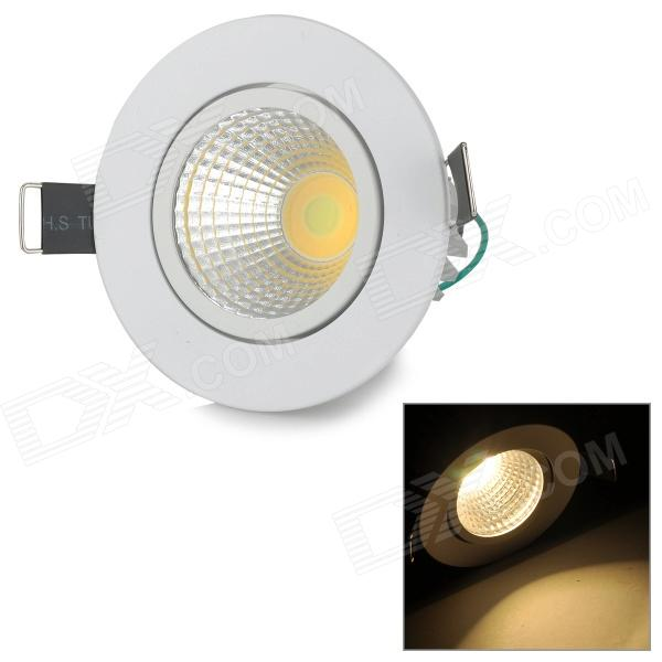 JRLED 7W 500lm 6300K/ 3200K / 4500K 1-COB LED White Light Ceiling Lamp - White + Silver (100~250V)Ceiling Lights<br>With blade-shaped rediator; COB light source; Uniform light; Good choice for home decorative lighting<br>