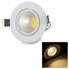 JRLED 7W 500lm 6300K/ 3200K / 4500K 1-COB LED White Light Ceiling Lamp - White + Silver (100~250V)