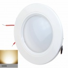 ZHISHUNJIA W030-5W 300lm 3000K 2835-SMD 20-LED Warm White Light Ceiling Lamp - White (AC 85~265V)