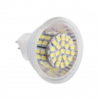 Gotrade 982 MR11 5W 190lm 6500K 50-SMD 3020 LED White Light Car Lampe - Weiß + Silber (AC 12 V)