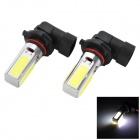 Marsing High Power 9005 20W 4-COB LED 1800LM 7000K Cool White Light Car Foglight (DC 12V / 2PCS)