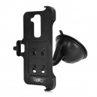 "IKKI Car Mounted ""G"" Shaped Bracket + Cellphone Holder Set for LG G2 - Black"