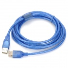 USB 2.0 Extension Cable - Light Blue (2.7M)
