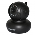 "WANSCAM HW0021 1/4"" CMOS 1.0MP Indoor IP Camera w/ 13-IR-LED / Wi-Fi / IR-CUT / TF - Black (EU Plug)"