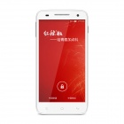 "XiaoLaJiao HongLaJiao MT6582 Quad-Core Android 4.2 WCDMA Bar Phone w/ 5.0"" Capacitive, Wi-Fi - White"