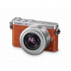 Genuine Panasonic DMC-GM1KD 12-32mm Silver Kit Lens 16MP Compact System Camera with 3-Inch LCD