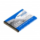 SCUD T5 Series Replacement Mobile Phone 4.2V 2450mAh Li-ion Battery for Samsung - Light Blue
