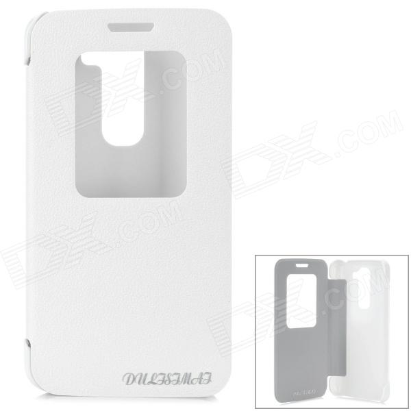 DULISIMAI Protective Flip-Open PU Leather Case for LG G2 Mini - White