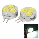 JRLED G4 3W 130lm 6500K 3-COB LED White Light Mini Spotlights - Silver + Beige (2 PCS / 12V)