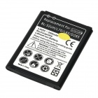 "IKKI 3.8V ""2500mAh"" Battery w/ Protected Cell for LG L70"