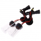 35W 3200lm 4300K Warm White Light Car HID Xenon Lamp - Transparent + Black (DC 12V / 2 PCS)