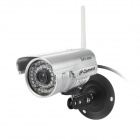 Sricam Outdoor Waterproof 300KP CMOS Wireless P2P Wifi IR Night Vision IP Camera - Silvery White