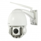 Sricam Outdoor Waterproof 1.0MP CMOS 720P PTZ WiFi Night Vision P2P HD IP Camera w/ 5X Optical Zoom