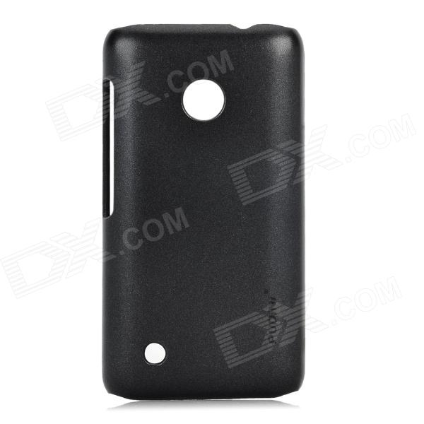 все цены на PUDINI LX-530 Protective PC Back Case for Nokia Lumia 530 - Black онлайн