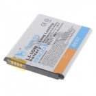 "Replacement High Capacity 3.7V ""2500mAh"" Li-ion Battery for Samsung Galaxy i9300 - White"