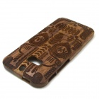 Z-12 Mask Style Detachable Protective Wood Back Case Cover for HTC ONE M8 - Brown