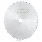 60mm Cutting Grinding HSS High-speed Steel Saw Blade w/ Connecting Rod  - Silver