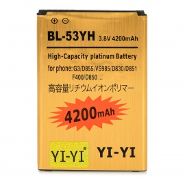 """Decoded """"4200mAh"""" Li-ion Battery for LG G3 / BL-53YH + More - Golden"""