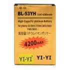 "Replacement Decoded High-Capacity 3.8V ""4200mAh"" Li-ion Battery for LG G3 / BL-53YH + More - Golden"