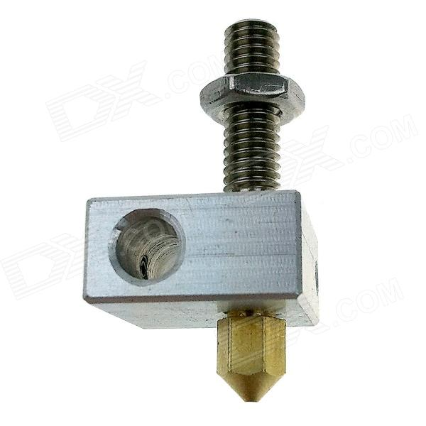 Heacent i2N Makerbot / RepRap DIY 3D Printer 0.2mm Nozzle for MK8 Extruder - Silver