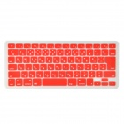 Angibabe Silicone Japanese Language Keyboard Sticker for MACBOOK AIR / PRO / RETINA - Red